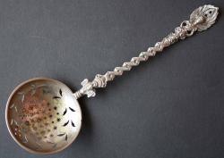 Kopenhagen 1873: Durchbrochener Schöpfer (Tee?)