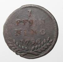 1 Pfennig 1796 Salzburg